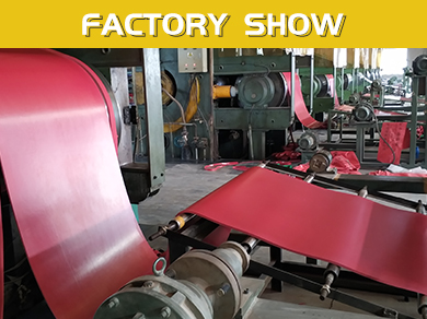 our factory show